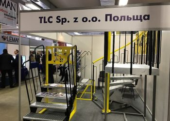 Construction_Industry_Expo_2
